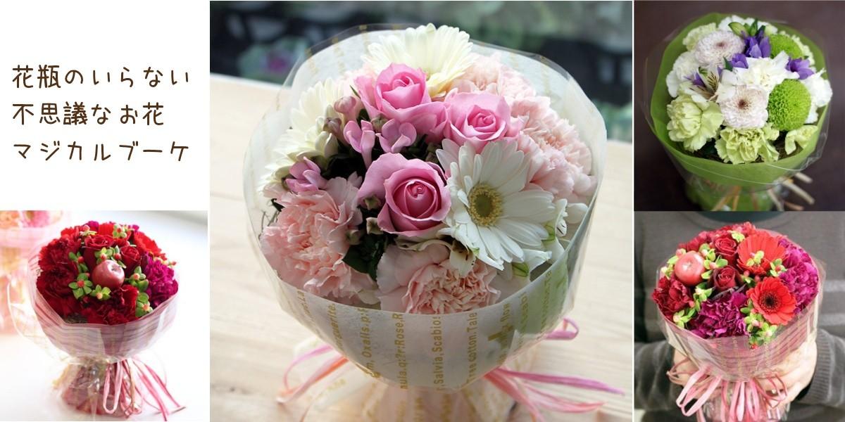 ペット 祭壇 花