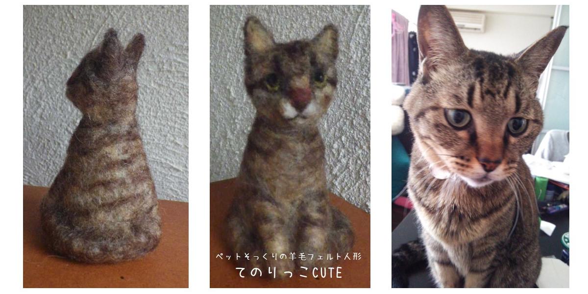 羊毛フェルト 猫 キジトラ