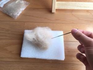 羊毛フェルトボール作り方