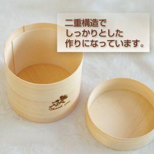 木製骨壷 詳細