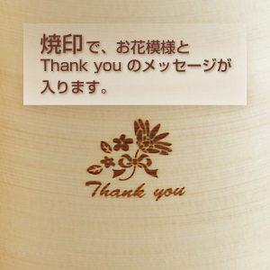 木製骨壷 詳細 3