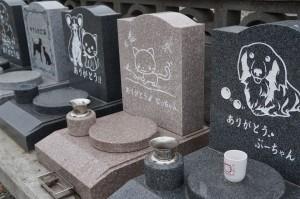 ペットのお墓