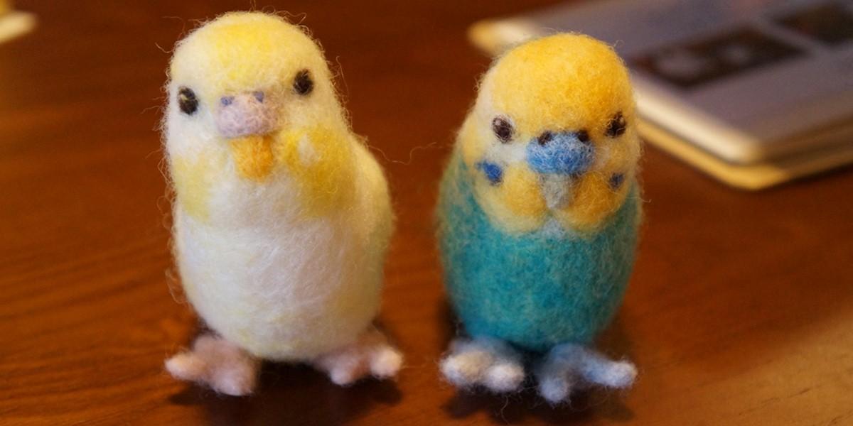 羊毛フェルト セキセイインコ 黄色 青色