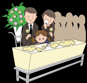 ペット 家族葬 仙台